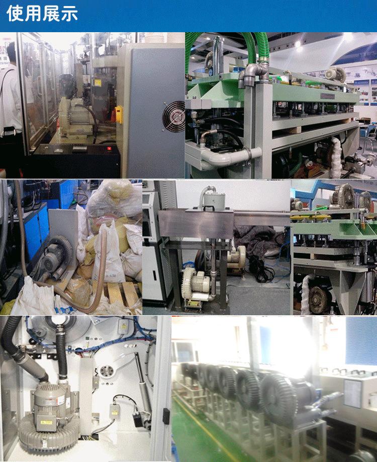 河南粮食扦样机 7.5kw粮食取样机  玉米小麦输送迁移  RB-72S-5高压风机 TWYX江苏全风示例图7