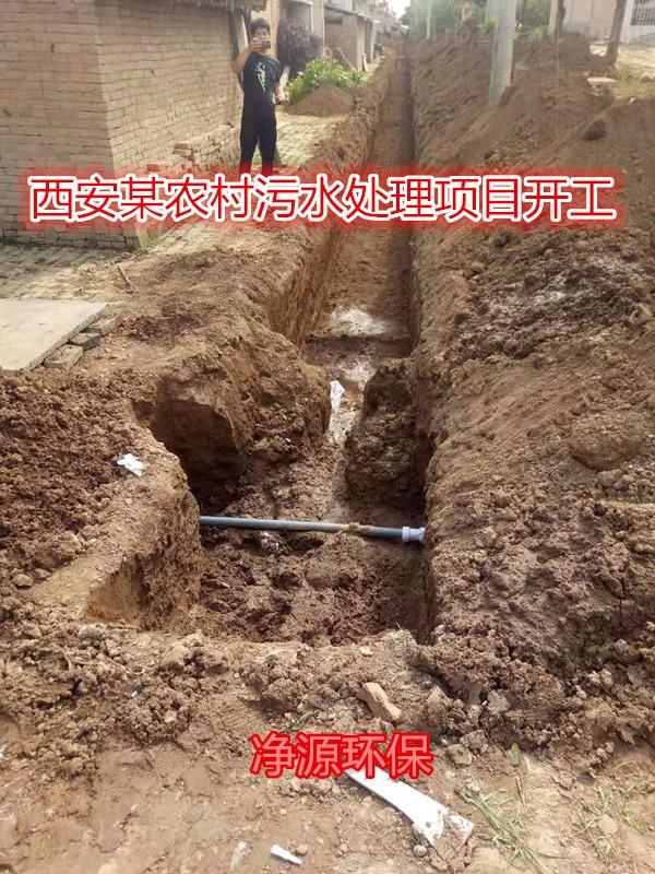 山南社区污水处理设备选型