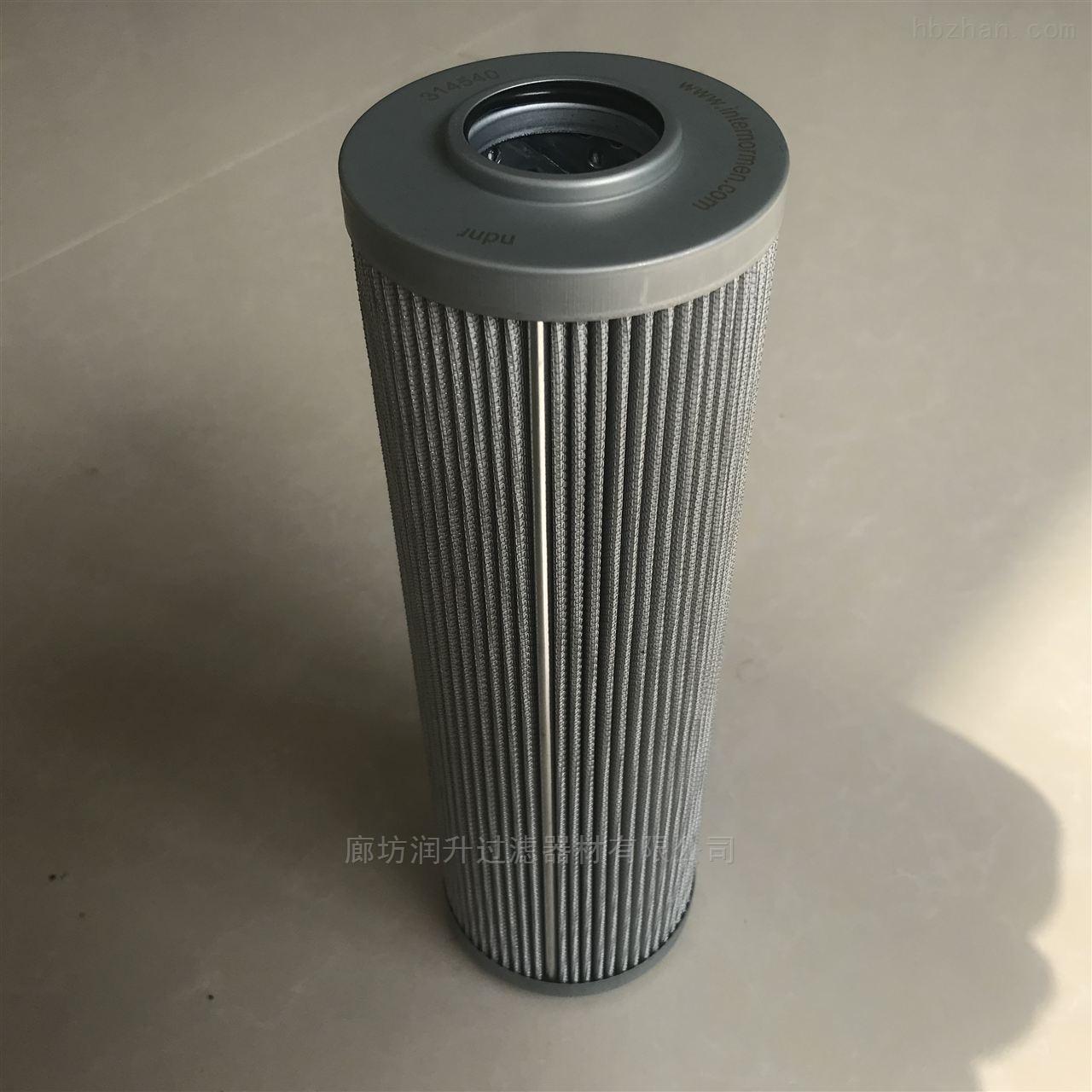 石家庄DFM40PP005A01滤芯厂家