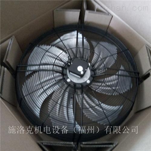 香港现货施乐百机房离心风扇