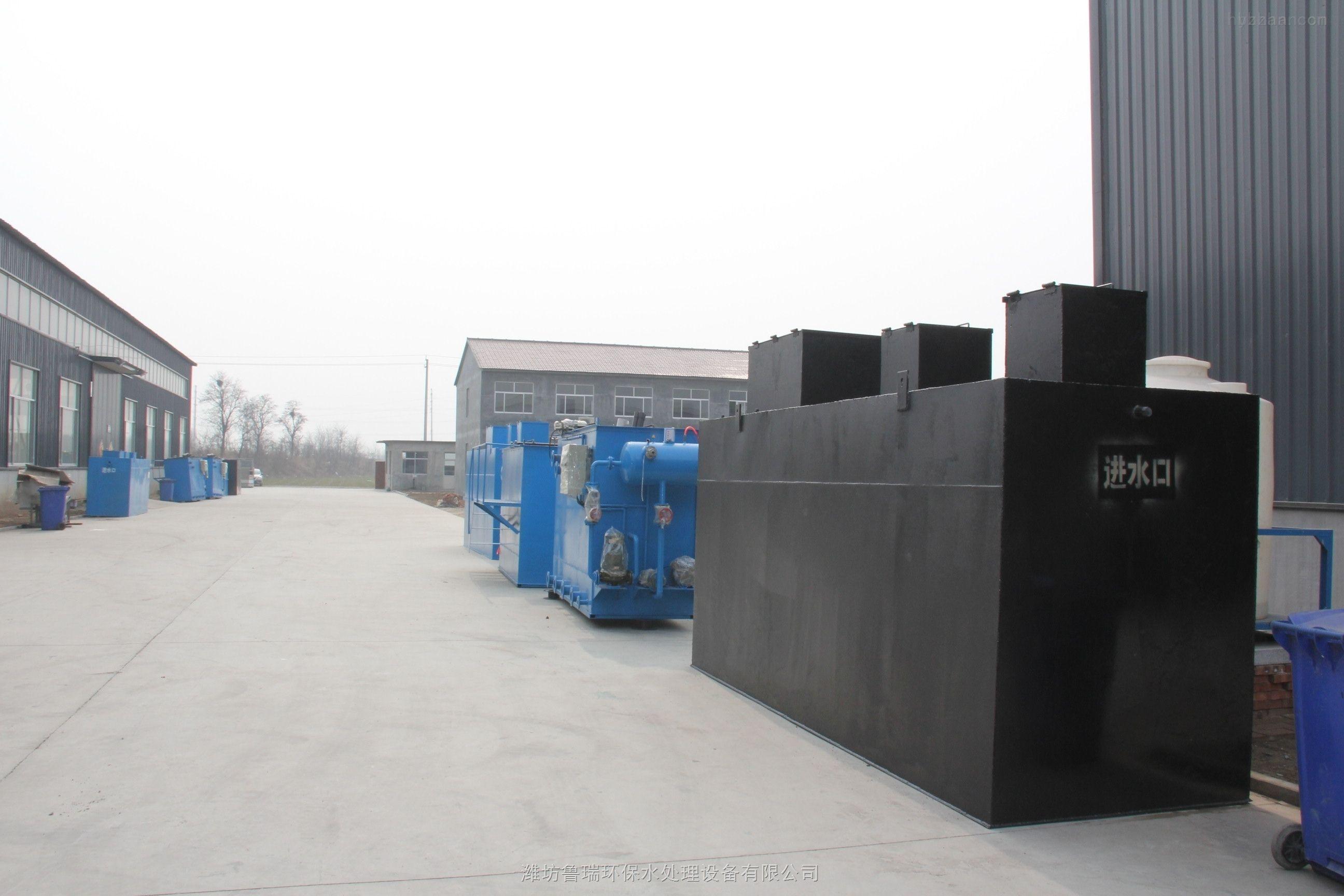 山南服务区污水处理设备价格