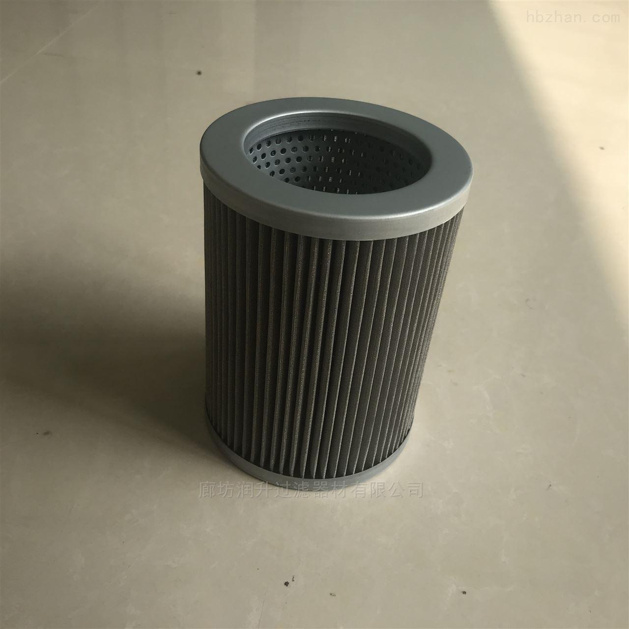 铁岭DFM40PP005A01滤芯厂家价格