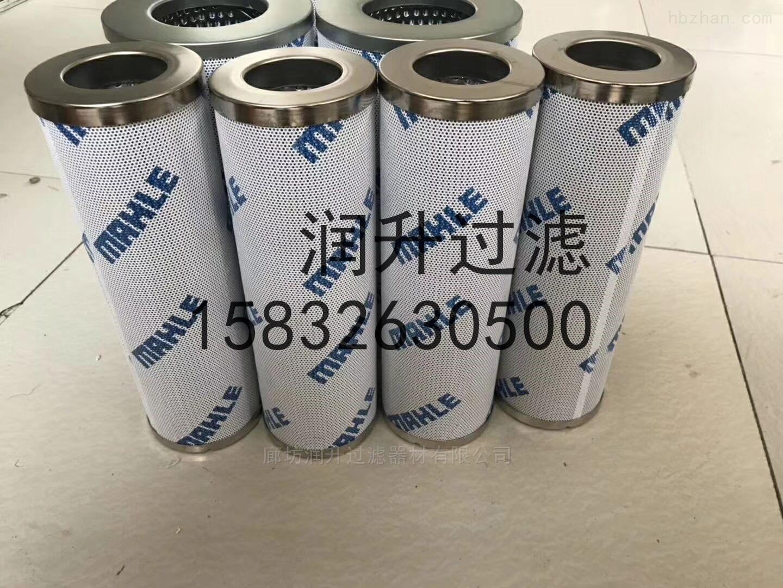 平顶山DFM40PP005A01滤芯厂家