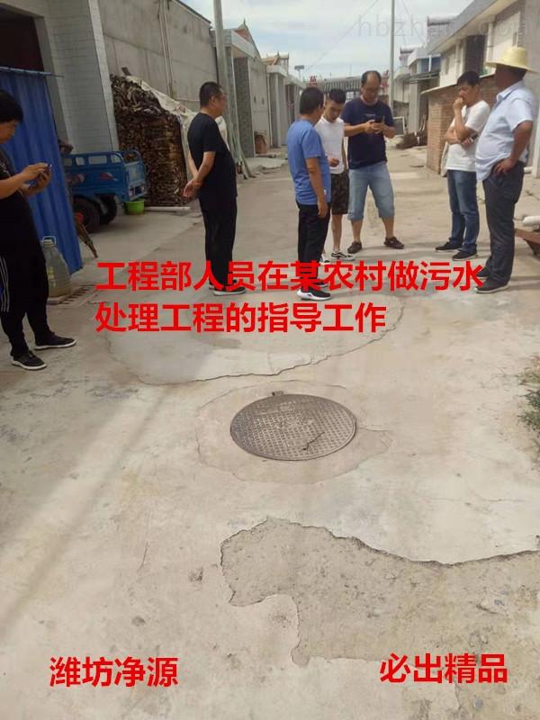 林芝服务区污水处理设备选型