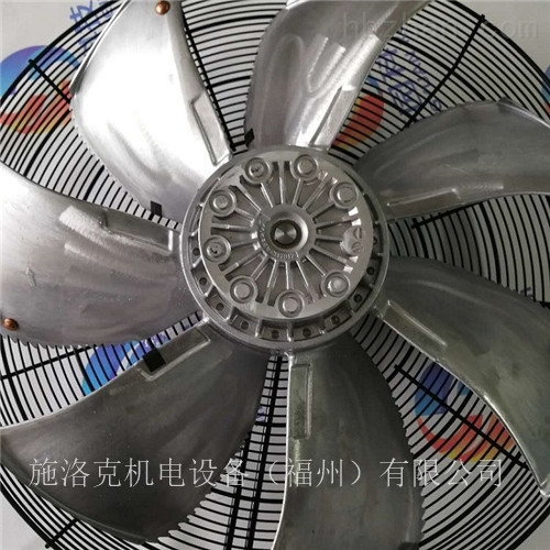 北京施乐佰轴流风机原装现货
