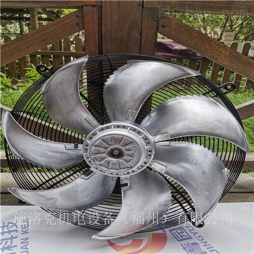 上海空调室外专用散热风机