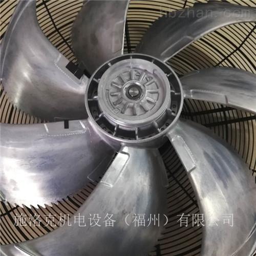 北京提供施乐百柜顶散热风机现货