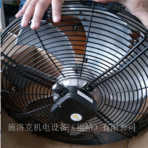 上海施乐百专业提供节能低噪音散热风机