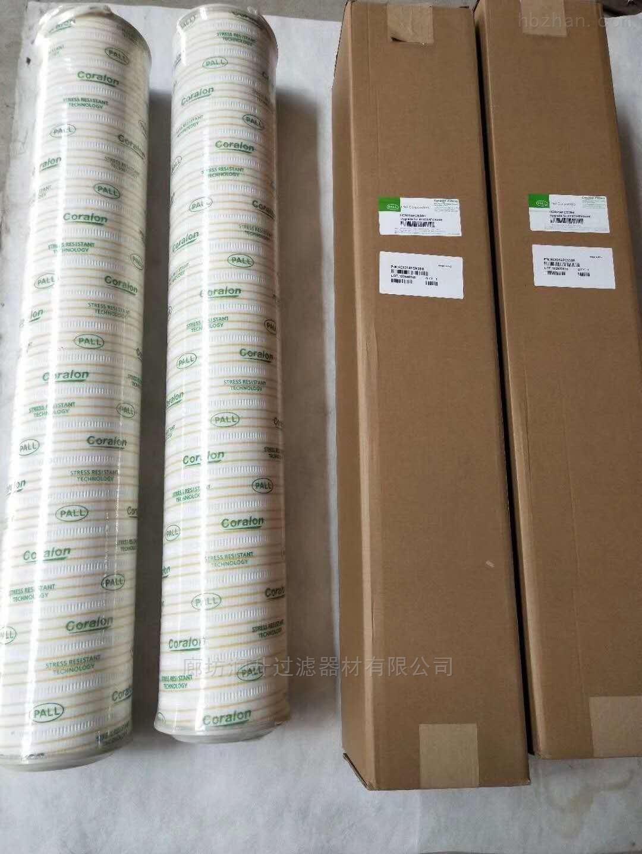 佳木斯DFM40PP005A01滤芯厂家价格