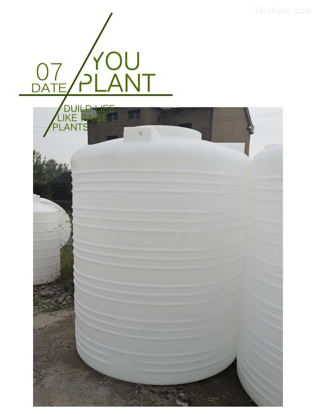宜宾3吨外加剂储罐  氯化钠储存桶