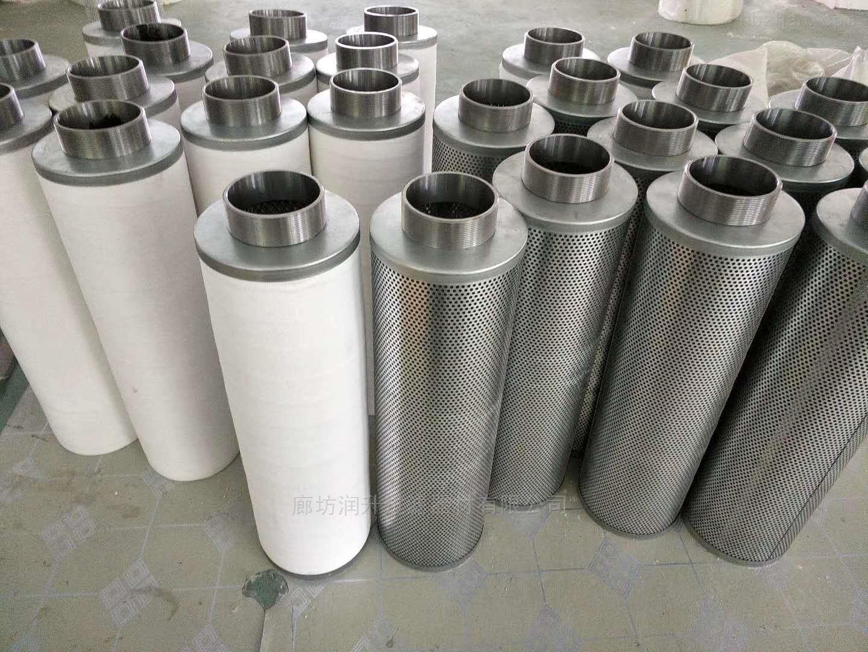 四川DFM40PP005A01滤芯厂家价格