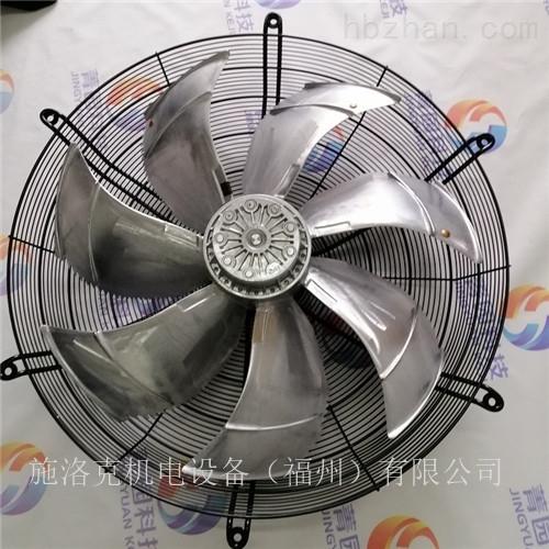 供应低噪音空调专用散热风扇