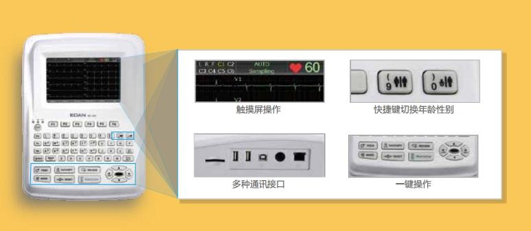 1201产品细节.png