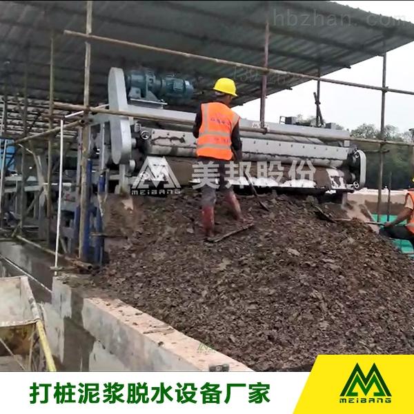 <strong><strong>忻州打桩泥浆分离脱水机工程</strong></strong>