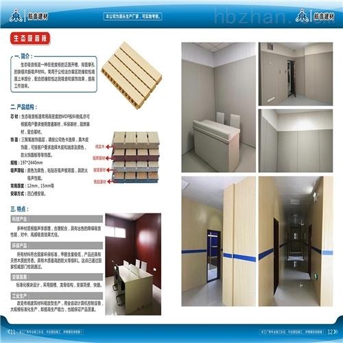 徐州防撞软包供应商