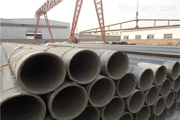 赤峰挂网式水泥砂浆防腐钢管现货销售