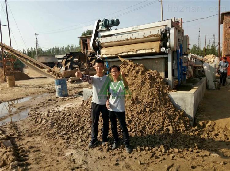广东洗山沙泥浆脱水设备