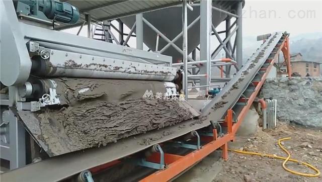 北京破碎制砂污泥脱水设备