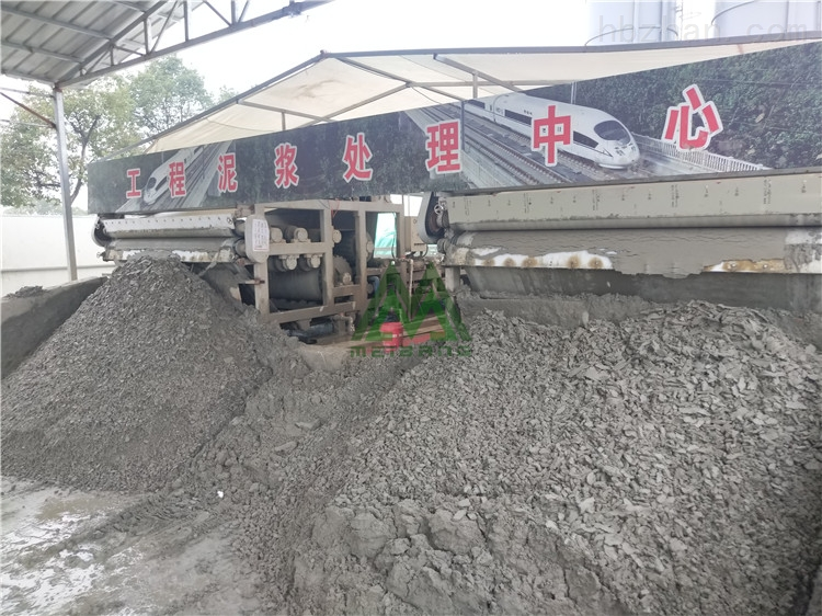 韶关碎石场污水处理设备