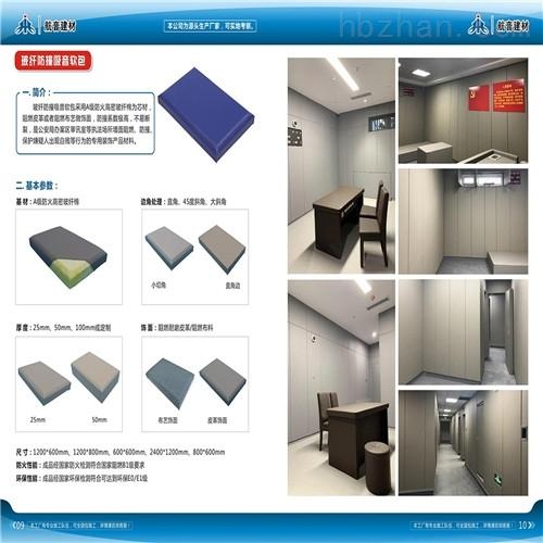 南京聚乙烯防撞软包供应商