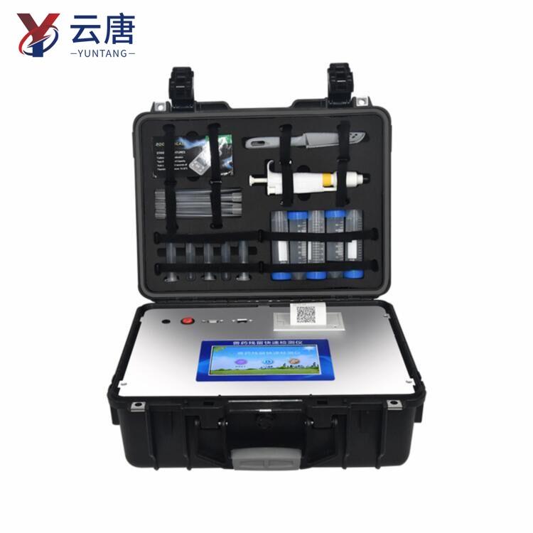 水产品药物残留检测仪器&水产品药物残留检测仪器&水产品药物残留检测仪器