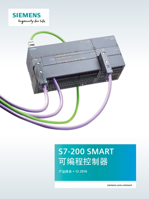 西门子S7-1500 PLC模块6ES7541-1AD00-0AB0加盟