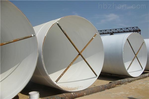 河池环氧树脂防腐钢管现货