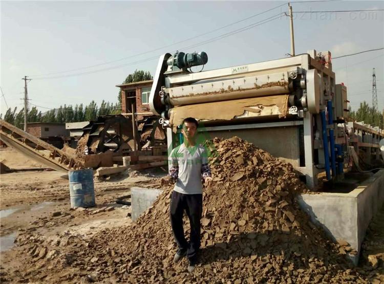 西藏石料场污泥处理设备