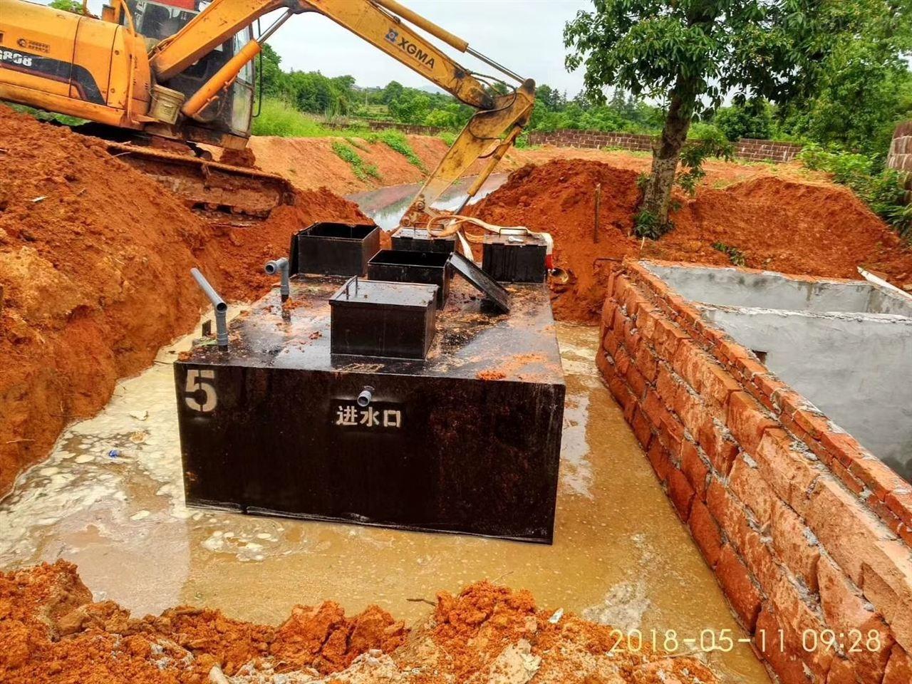 阿里服务区污水处理设备技术