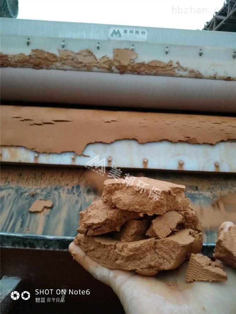 广东洗沙压泥机