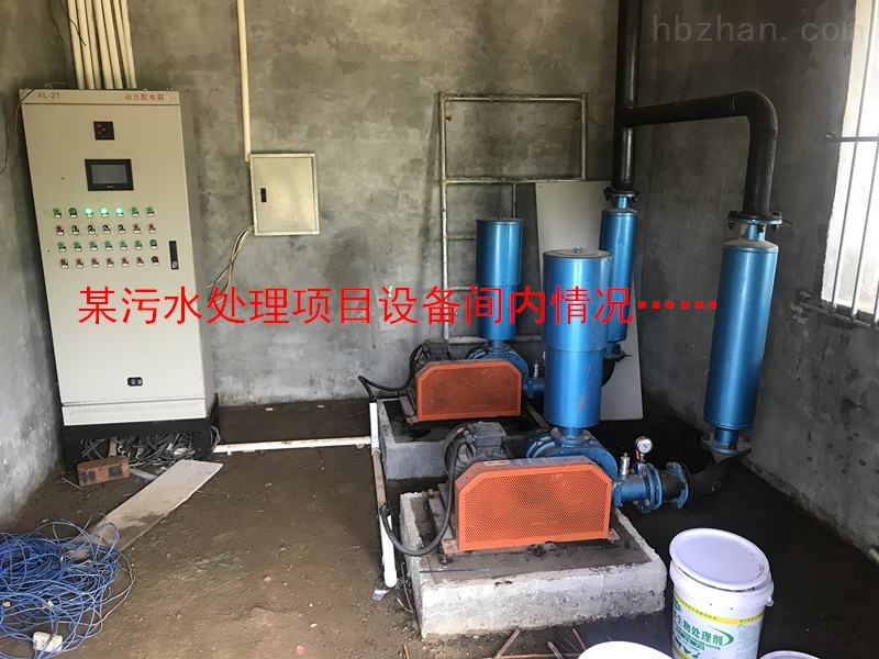 昌都新农村污水处理设备推荐