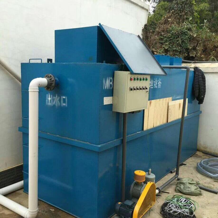 居民生活污水处理设备推荐