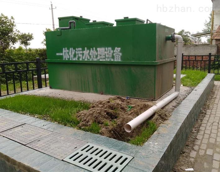昌都职工宿舍污水处理设备选型