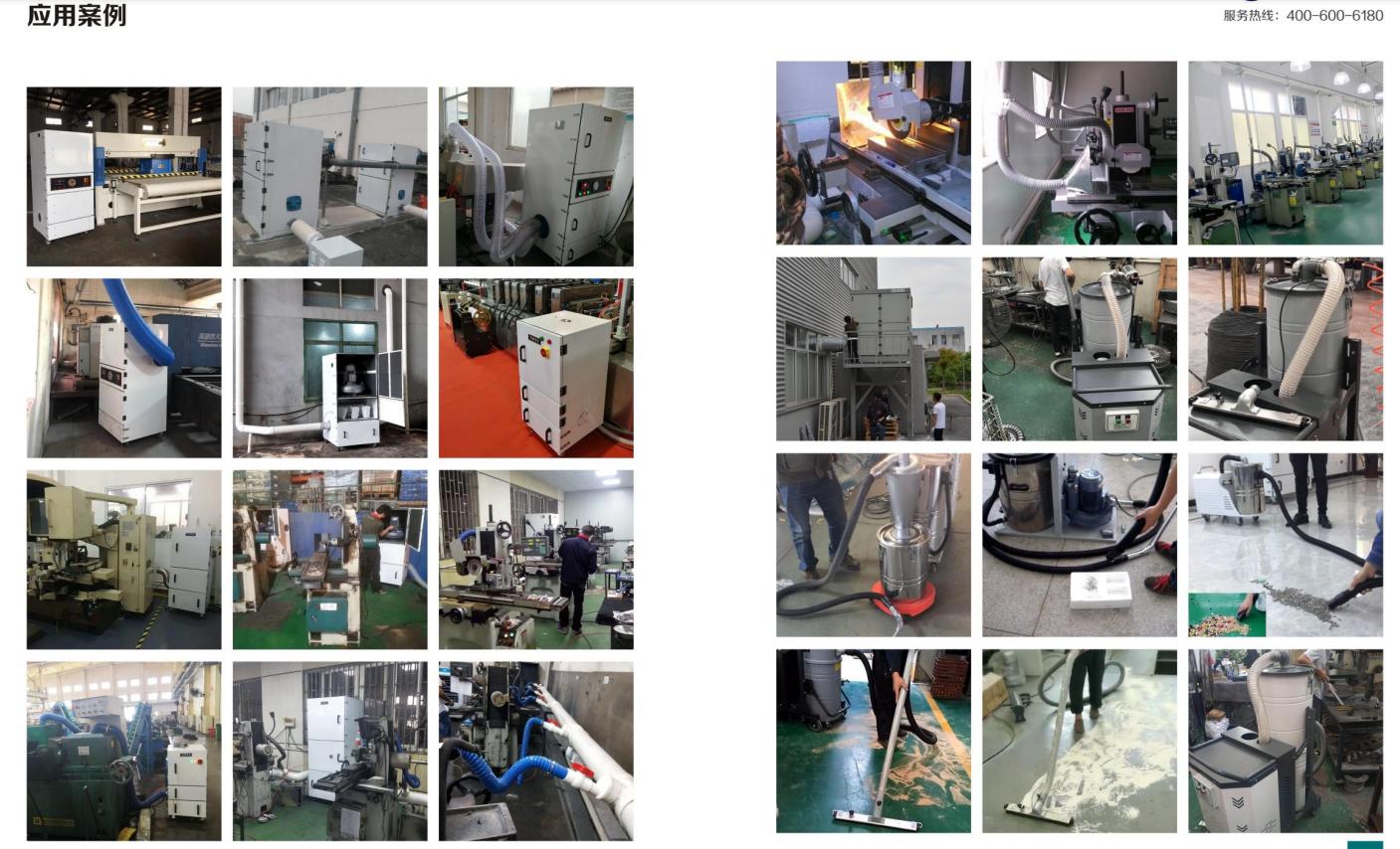 平面磨床集尘机 15kw集尘机 集尘机生产厂家示例图10