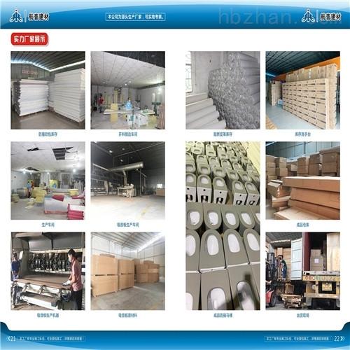 合肥纳米棉防撞软包供应商
