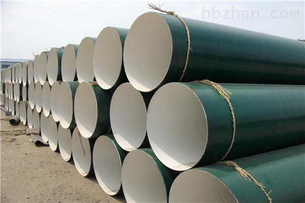 河南省加强级环氧树脂防腐钢管多少钱