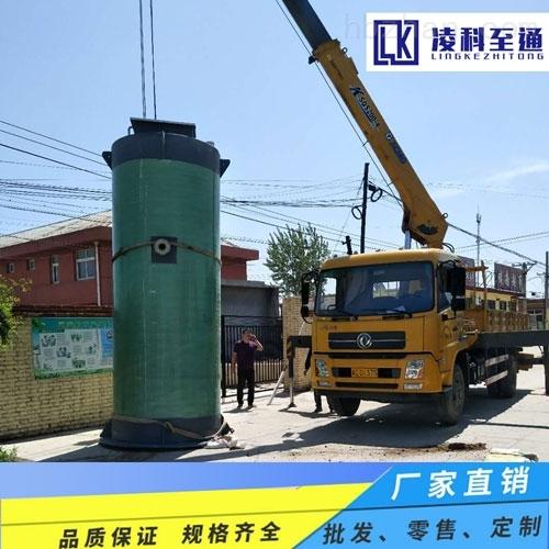 乡镇一体化预制泵站农村一体化提升泵站一体化泵站预制