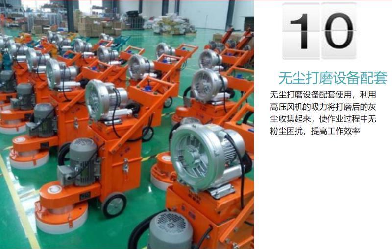 厂家3KW高压风机漩涡气泵 注塑机高压漩涡鼓风机示例图21