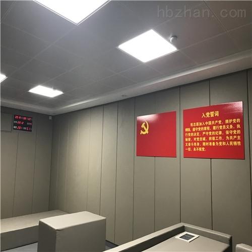 广元纳米棉防撞软包厂家直销