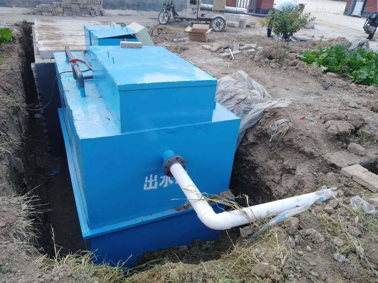 那曲职工宿舍污水处理设备特点