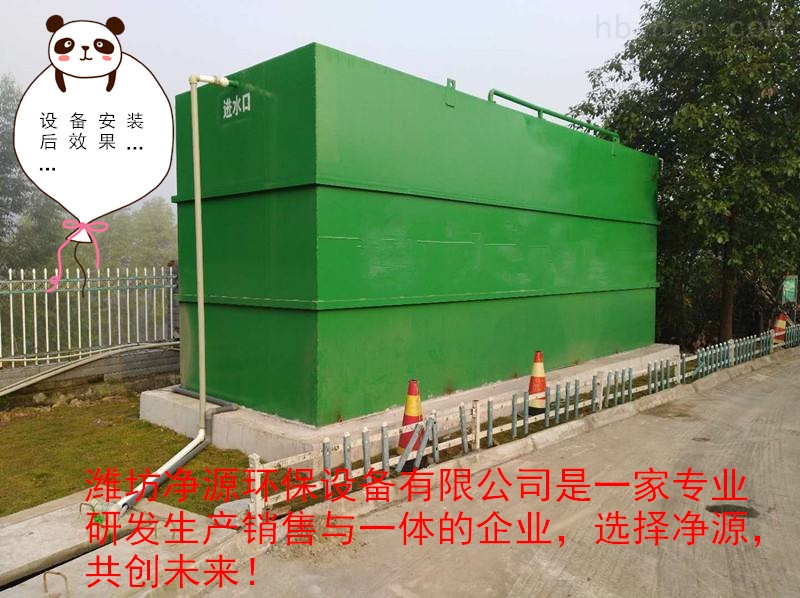 那曲居民生活污水处理设备直销