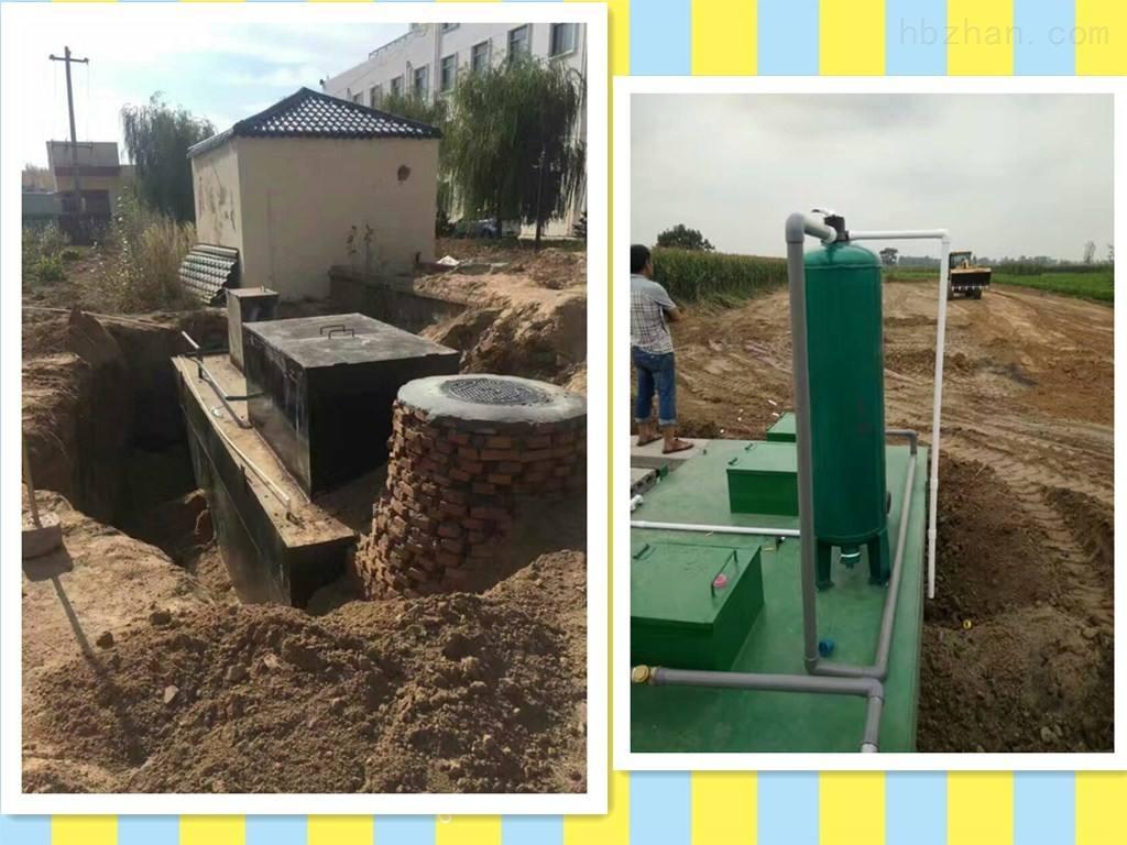 林芝社区污水处理设备选型