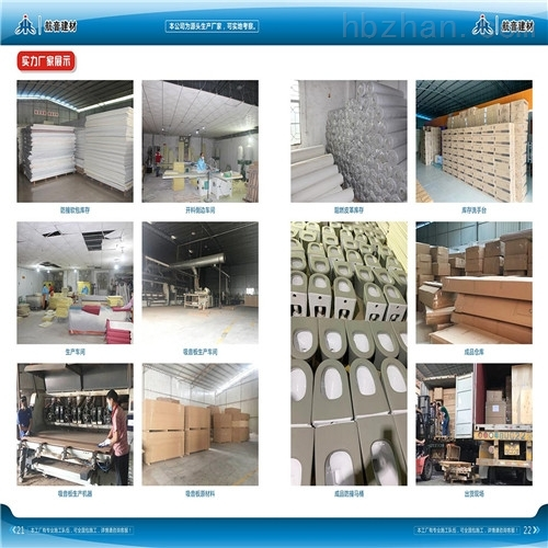 迪庆纳米棉防撞软包生产厂家