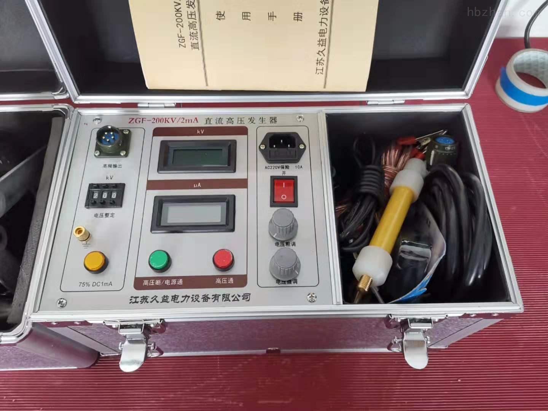 沈阳回路电阻测试仪厂家