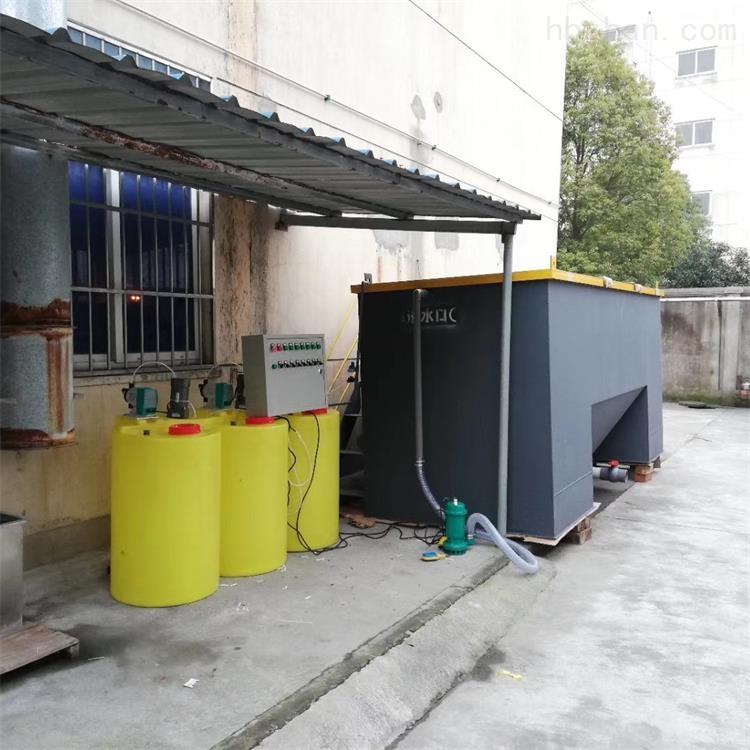 合肥美容诊所污水处理设备规格