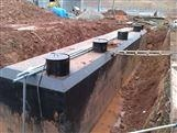 绥化 电镀污水处理设备 用途