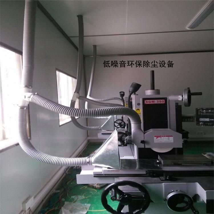 机床废屑除尘器 磨床粉尘吸尘器 柜式工业吸尘器 磨床吸尘器示例图15