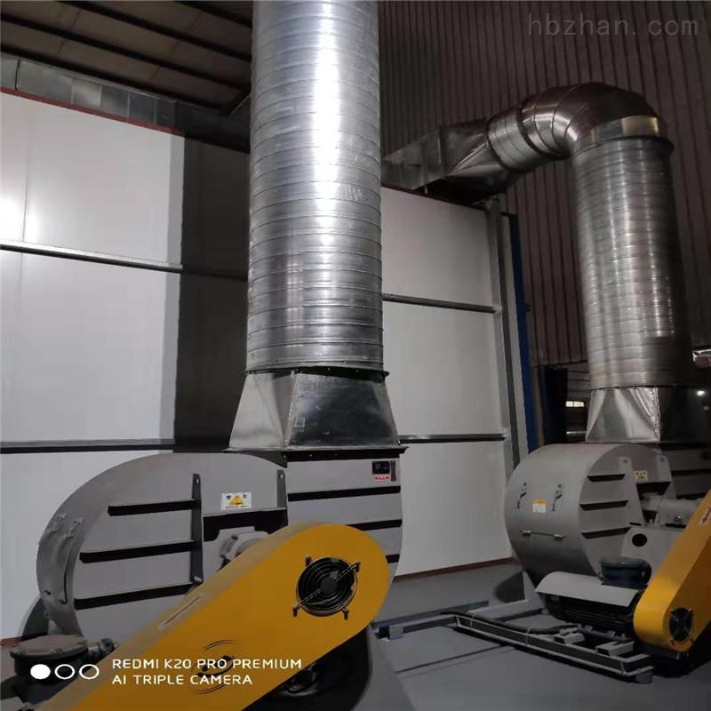 亳州烤漆房废气处理设备*