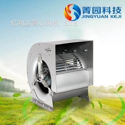 通化亿利达风机SYD560K-H-F生产商
