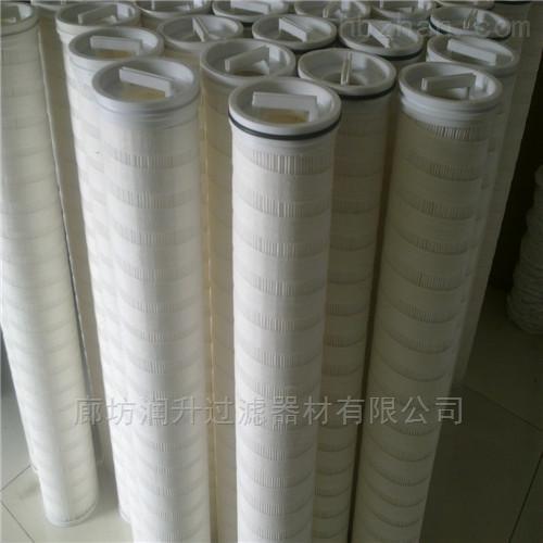 北京化工厂污水处理滤芯报价